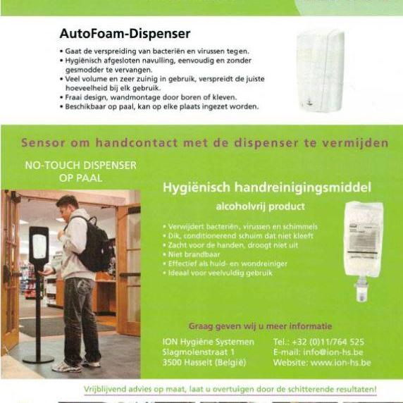 autofoamdispensers